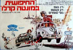 1977 Israel DISNEY Movie FILM POSTER Hebrew HERBIE GOES To MONTE CARLO Jewish VR