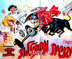 1980 Israel DISNEY Movie FILM POSTER Hebrew HERBIE GOES BANANAS Jewish BEETLE
