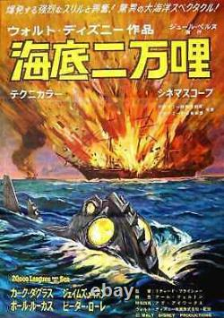 20000 LEAGUES UNDER THE SEA Japanese B2 movie poster KIRK DOUGLAS DISNEY R67 NM