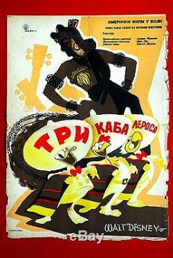 3 Caballeros Cyrillic Walt Disney 1944 Molina Dora Luz Rare Exyu Movie Poster