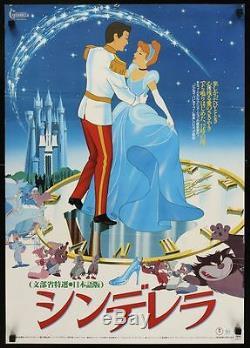 CINDERELLA Japanese B2 movie poster R82 WALT DISNEY NM
