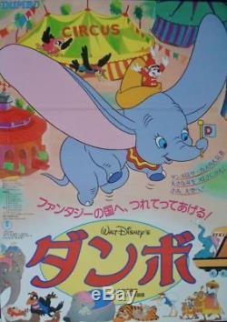 DUMBO Japanese B2 movie poster R82 WALT DISNEY NM