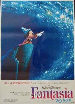 FANTASIA Japanese B2 movie poster R81 WALT DISNEY LEOPOLD STOKOWSKI MCKEY MOUSE