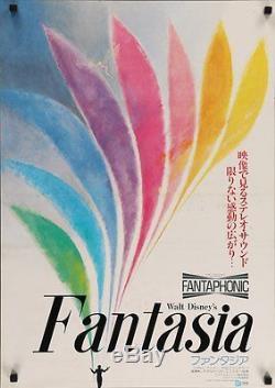 FANTASIA Japanese B2 movie poster R82 WALT DISNEY LEOPOLD STOKOWSKI Unique Art