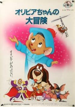 GREAT MOUSE DETECTIVE Japanese B2 movie poster 1988 WALT DISNEY NM