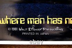 LARGE-A1-Teaser Walt Disney TRON 1982 ORG Japan Movie Poster Computer Graphics