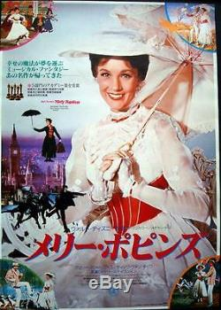 MARY POPPINS Japanese B2 movie poster R1974 style A JULIE ANDREWS WALT DISNEY NM