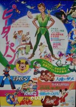 PETER PAN Japanese B2 movie poster R1975 B WALT DISNEY NM