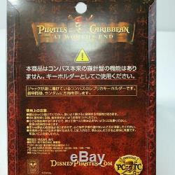 Pirates of the Caribbean Magical Compass Keychain Limited Theater Novelty