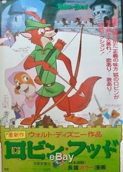 ROBIN HOOD Japanese B2 movie poster WALT DISNEY 1973 NM