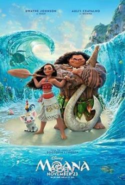 Rare Disney Little Mermaid Moana Zootopia Big Hero 6 Beauty 27X40 Movie Posters