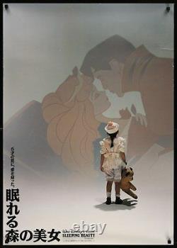 SLEEPING BEAUTY Japanese B1 movie poster R88 WALT DISNEY NEAR MINT SUPERB IMAGE