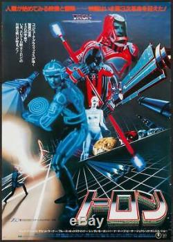 TRON Japanese B2 movie poster B DISNEY JEFF BRIDGES NM