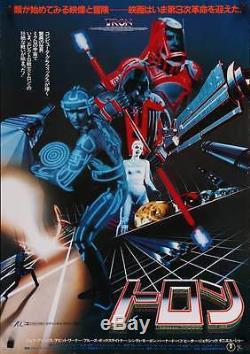 TRON Japanese B2 movie poster style B DISNEY SCI-FI JEFF BRIDGES