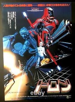 Tron 1982 Disney Steven Lisberger B2 19 x 27 Japanese Movie Poster