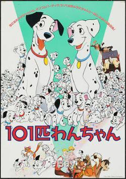 101 Dalmatiens Film Japonais B2 Affiche R86 Walt Disney Magnifiques