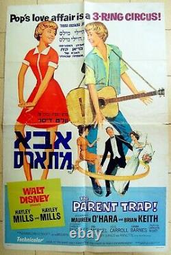 1961 Hébraïque Israel Jewish Film Poster Film The Parent Trap Disney Hayley Mills
