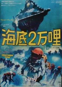 20000 Leagues Sous La Mer Affiche De Cinéma Japonaise B2 Kirk Douglas Disney R73