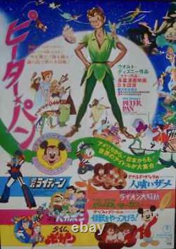 Affiche De Film B2 Japonaise Peter Pan R1975 B Walt Disney Nm