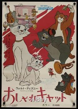 Affiche Du Film B2 Japonais Walt Disney Vintage 1970