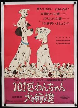Affiche Du Film B2 Japonaise R69 Walt Disney Linen Backed