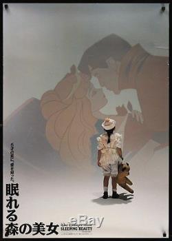 Affiche Du Film Sleeping Beauty Japanese B1 R88 Walt Disney Proche Ment Superbe Image