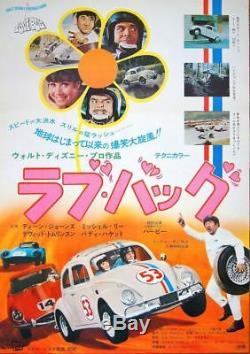 Amour Bogue Film Japonais B2 Affiche B 1969 Walt Disney Volkswagen Beetle Nm
