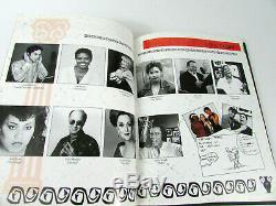 Annuaire Du Casting Et Équipage De Disney Hercules 1997 Exclusif À Cast & Crew Uniquement Rare