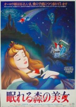 Belle Affiche De Film Japonais B2 R85 Walt Disney