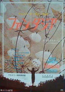 Fantasia Japonais B2 Affiche De Film R71 Walt Disney Leopold Stokowski Art Unique