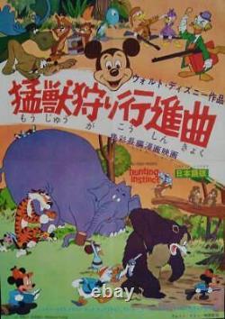 Hunting Instinct Japanese B2 Affiche De Film Walt Disney 1965 Mikey Mouse Rare