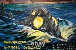 Japon Art Exclusif! Walt Disney 20.000 Ligues Sous La Mer 1967 Affiche De Film