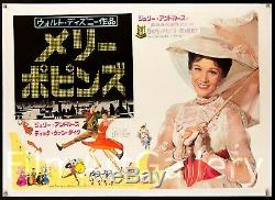 Mary Poppins 1965 Rare Affiche Japonaise Walt Disney Julie Andrews Filmartgallery