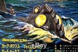Rare Walt Disney 20,000 Leagues Under The Sea 1967 Japonais Org-art Affiche Du Film