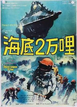 Walt Disney Officiel 20 000 Ligues Sous La Mer Japonais 73 Affiche De Réédition